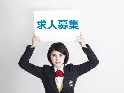 IBEXエアラインズ 客室乗務員募集 6/25〆切
